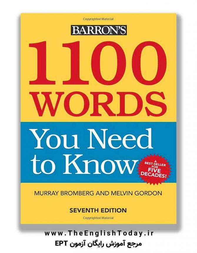 دانلود رایگان کتاب ۱۱۰۰ لغت برای ept